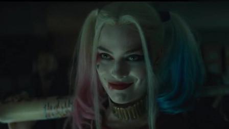 哈莉奎茵小丑女,有多少人被她的魅力圈粉?