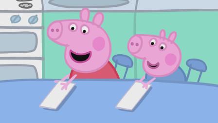 佩奇和乔治正在练习折纸游戏
