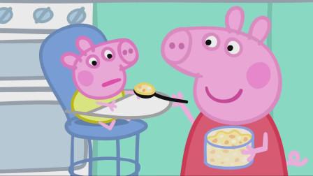 佩奇正在喂小宝宝吃麦片粥