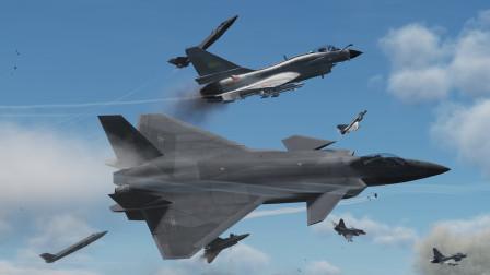 10架歼20隐身战机,能否成功拦截66架F16的入侵?战争模拟