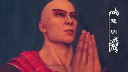 画江湖之不良人:李星云的队伍在洞穴外遇到一位僧人,他也是不良人
