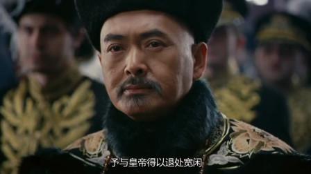 建党伟业:溥仪宣布退位,袁世凯出任临时大总统