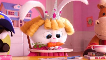 爱宠大机密2:主人走了,小白兔立马变样,你居然是这样的小兔纸