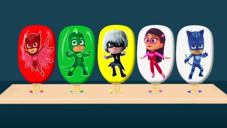 涂色游戏 帮助睡衣小英雄们涂上不同的颜色