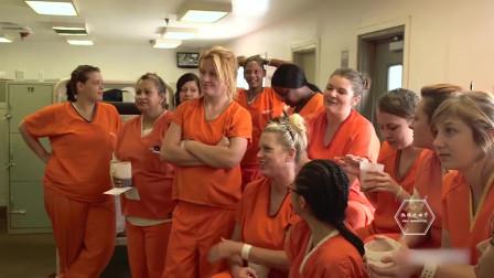 女死刑犯行刑前的最后一夜,是怎么度过的,看完有些心酸
