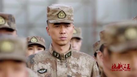 陆战之王:张立峰班长临走前这番话,说出了所有退伍老兵的心声