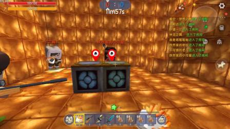 迷你世界:空中狙击,欣然有专属的房主宝箱,里面会有什么神器?