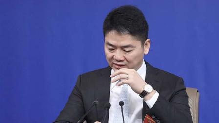 这就是娱乐圈 2019 刘强东性侵案举行听证:男方用海牙公约拖延3个月