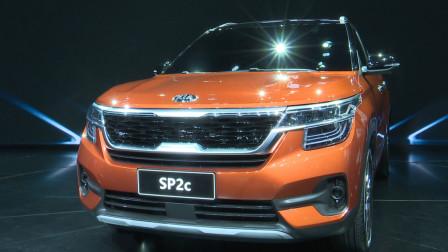 SP2c国内首发亮相  全新一代K3插电混动上市