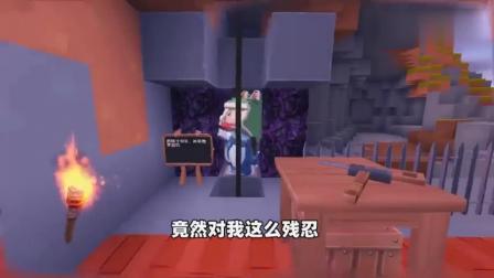 迷你世界:半拉的煤全不见了,土豆也被关起来,却不知道是谁干的