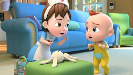 超级宝贝JOJO 第13集 小兔兔受伤了