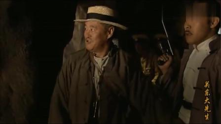 关东大先生:赵本山这段表演只两分钟,我反而笑了20分钟,笑得太累了!