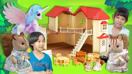 玩具房子 核桃松鼠妈妈和宝宝要重新布置超萌森贝儿家族双层灯光大屋啦!