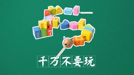 玩具测评现场秒变名侦探,玩具还能这么玩?