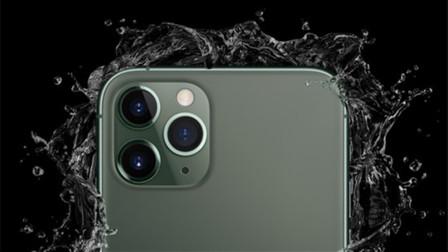 「领菁资讯」iPhone 11 被吐槽没创新,没 5G!库克回应:5G 不成熟,创新≠改变!
