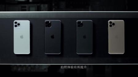 iPhone 11预约量突破30万,对比去年,你就会发现差距还是很大
