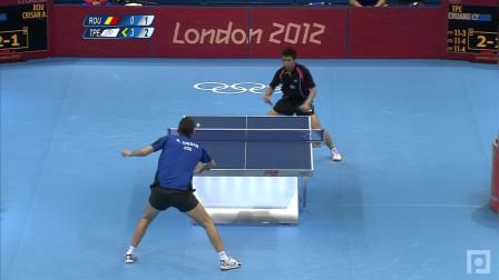 2012奥运会 男单四分之一 阿里德安vs庄智渊 乒乓球比赛视频 剪辑