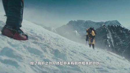 """此禁地当地无人敢去,十名探险者不听劝阻,""""身首异处"""""""