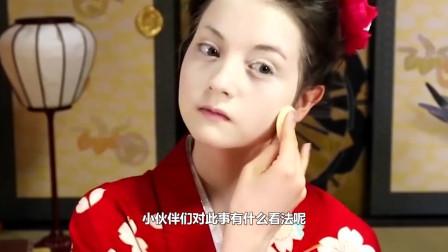 """日本女孩的""""新婚之夜"""",还有这样的习俗,让人难以接受"""