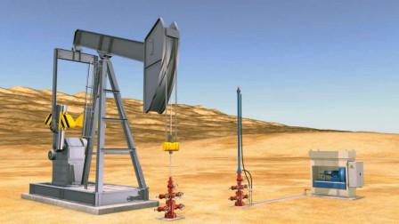 许多年前就说石油不够用了,为什么现在还没有枯竭呢?长见识了