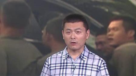 空军发布宣传片 祝福祖国燃起中国心  每日新闻报 20190912 高清版
