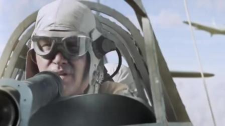 最新战争片《中途岛之战》,轰炸机寻找日本航母,准备给致命一击