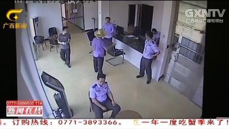 """南宁:看守所探望在押父亲,网上在逃人员""""送货上门""""被抓"""