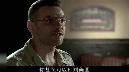 教官不喜欢中国军人,想要去南太平洋打仗,美国总统却这么说
