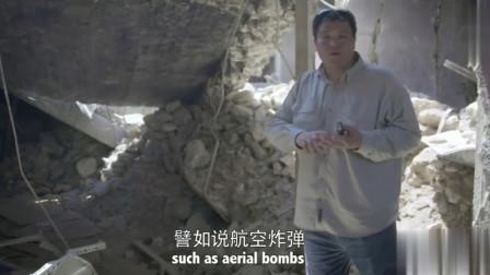 侣行:叙利亚战争之后,到处都是尸体味道,航空炸弹随地可见