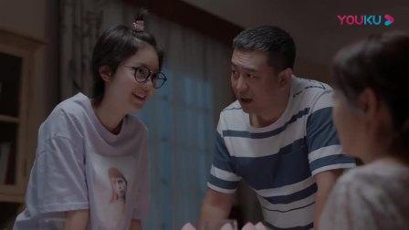 少年派:林大为给老婆订蛋糕,不料没跟客服沟通好打开蛋糕笑抽了