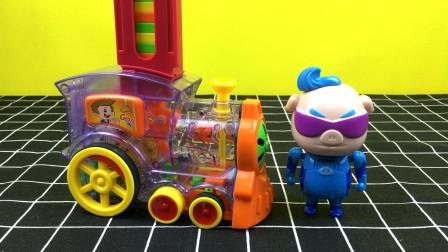 猪猪侠超人强分享多米诺骨牌机玩具