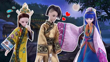 叶罗丽古装剧 高泰明当皇帝,王妃是陈思思,皇后文茜被冷落