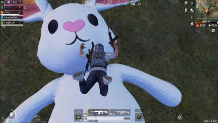 和平精英:中秋模式的奇葩动作!在兔子的肚子上还能跳伞!
