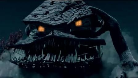 一处诡异的老屋,一靠近就会变成怪兽,吞噬掉人!