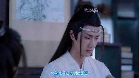 (在我的余生),小詹(当你微笑时美丽)女主角是一个好朋友。