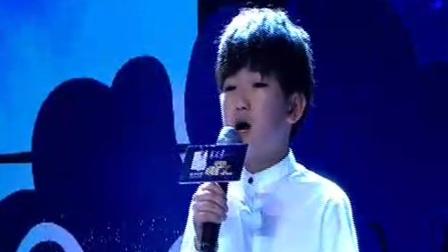 周安信献唱《我的未来不是梦》天籁童声惊艳全场 中国情歌汇 20190912 高清