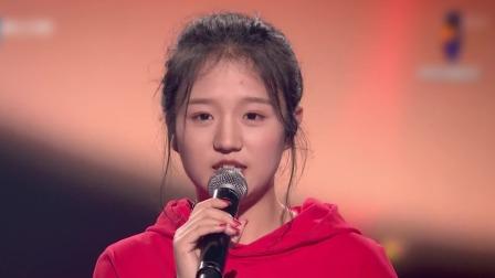 斯丹曼簇母女同台献唱征服导师,那英连连拍手叫好 中国好声音 20190912