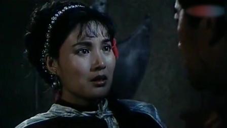 《血战黄沙镇》:女子知道自己的真实身份,前来地牢救出同伴!