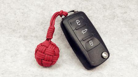 圆丢丢的菠萝球挂件,车钥匙挂坠,好看又结实