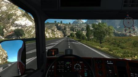 欧洲卡车模拟2:中国地图,大理到丽江景色美轮美奂