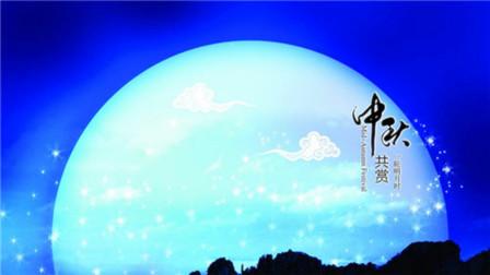 【蓝尼玛】中秋两团圆 月饼节快乐