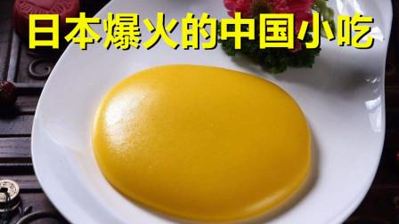 """中国""""最累人""""美食在日本走红,是何东西,能让店前排起长龙?"""