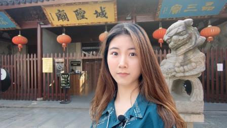 实拍上海古镇城隍庙,香火旺得不行,据说祈福很灵验!