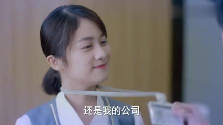 九千米爱情:林恕辗转难眠,一刻也不想离开程橙!