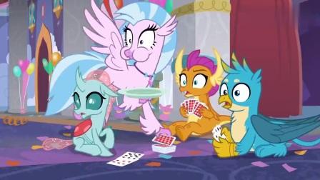 小马宝莉第九季:耗牛在小马舞会上跳舞,了小马都被吓坏了!