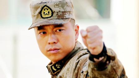 Rap解读《陆战之王》:孟小海调离九旅,牛努力申请退伍!