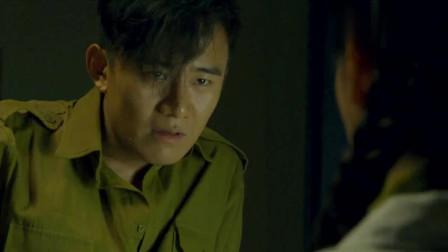 宋永峥把沈小西杀了!为了让王文渊尝到逝去挚爱的痛苦!