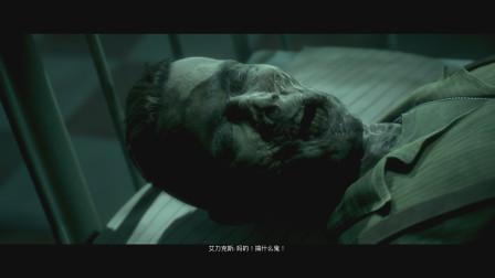 【逍遥小枫】恐怖的幻觉毒气 | 黑相集:棉兰号#3