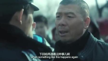 论霸气我就服冯小刚,和城管对峙:300块钱我赔你了,但这一巴掌怎么算!
