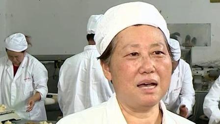 超级新闻场 2019 安徽天长:传统手工月饼 承载家乡的味道